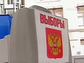 Выборы на главу Нюрбинского улуса: Победитель праймериз «ЕР» отказался от участия в выборах
