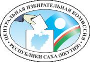 Утвержден проект постановления Ил Тумэна о назначении членов ЦИК Якутии