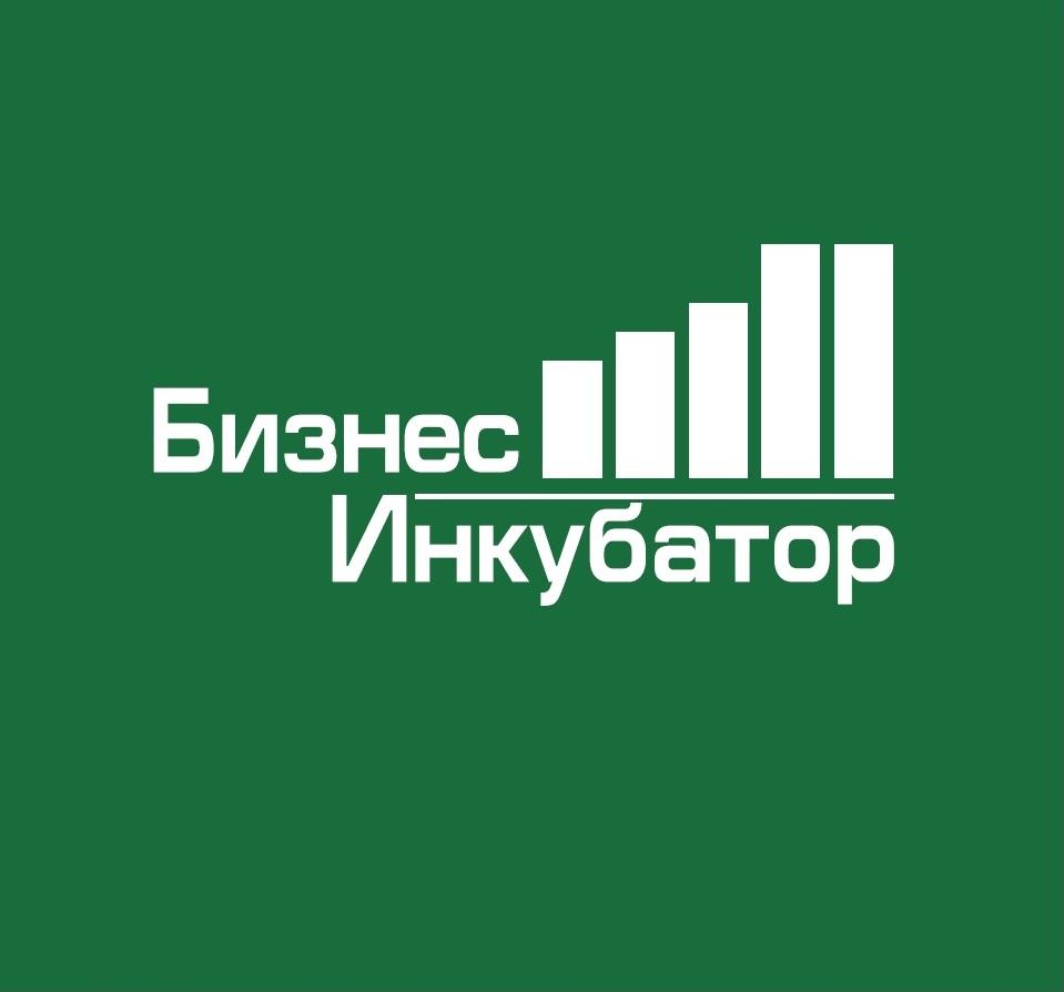 11 августа 2017 года состоится День открытых дверей в Бизнес-инкубаторе г. Якутска
