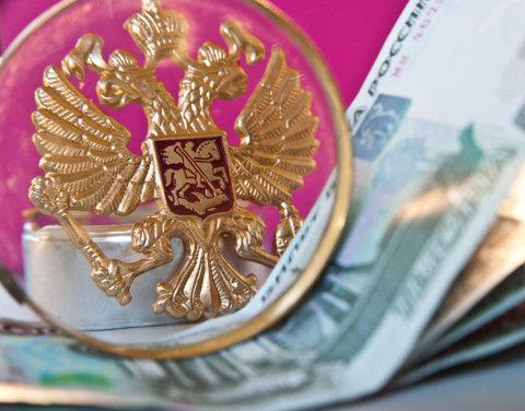 Еще один шанс получить грант Президента России