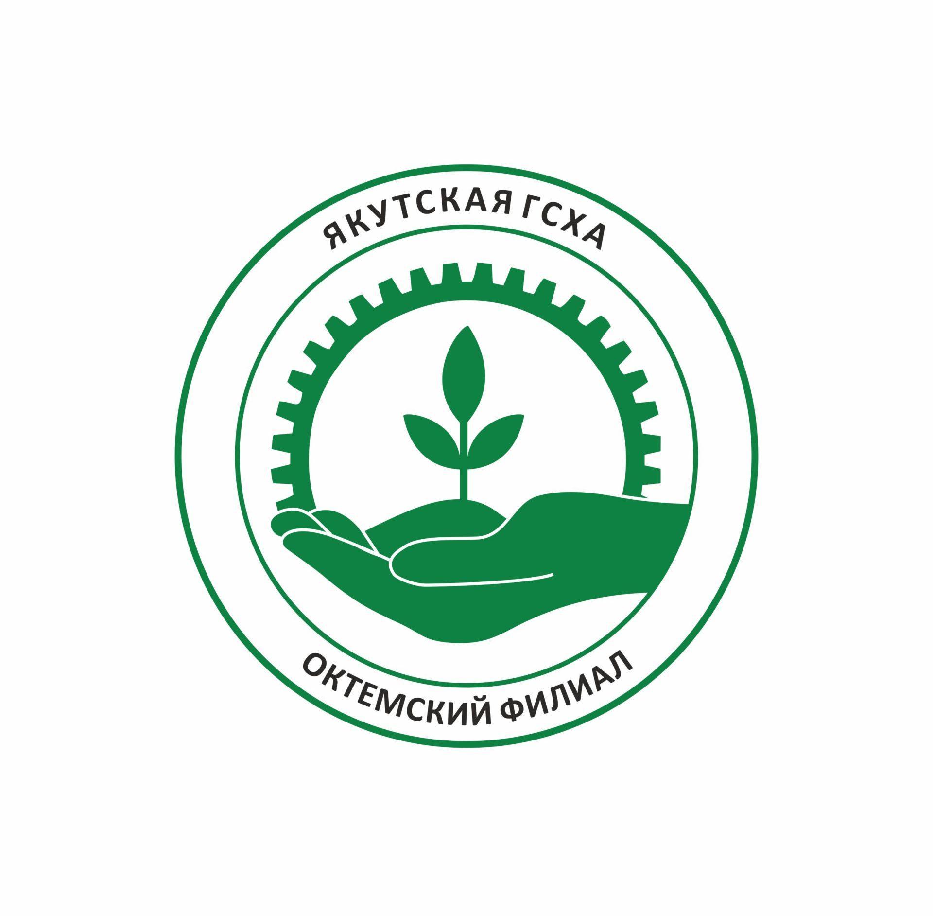 Октемский филиал готовит специалистов по земельно-имущественным отношениям