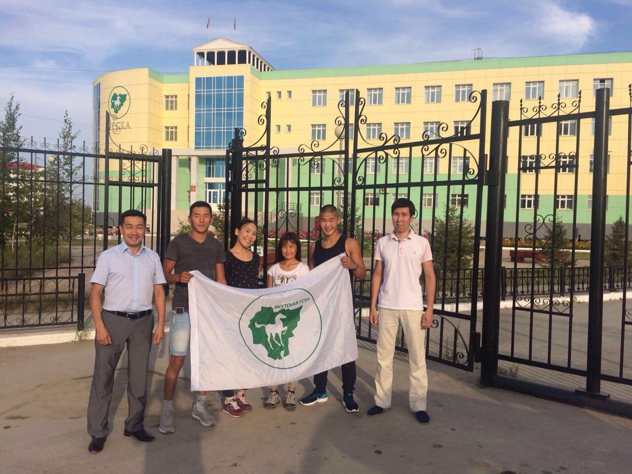 Студенты Якутской ГСХА едут на отдых