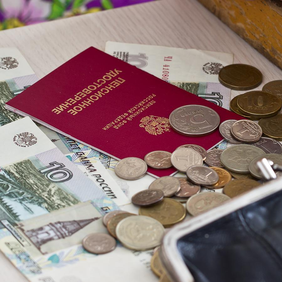 ЭКСПЕРТ ЗАЯВИЛ О ВОЗМОЖНОМ РОСТЕ ПЕНСИЙ В РОССИИ