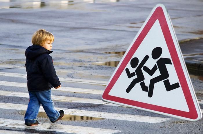На территории г. Якутска проводится профилактическое мероприятия «Внимание — дети!»