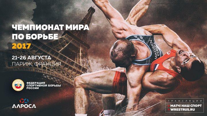 Якутские борцы не вошли в состав сборной России на чемпионате мира