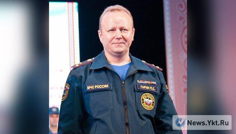 Главой МЧС Якутии стал Павел Гарин