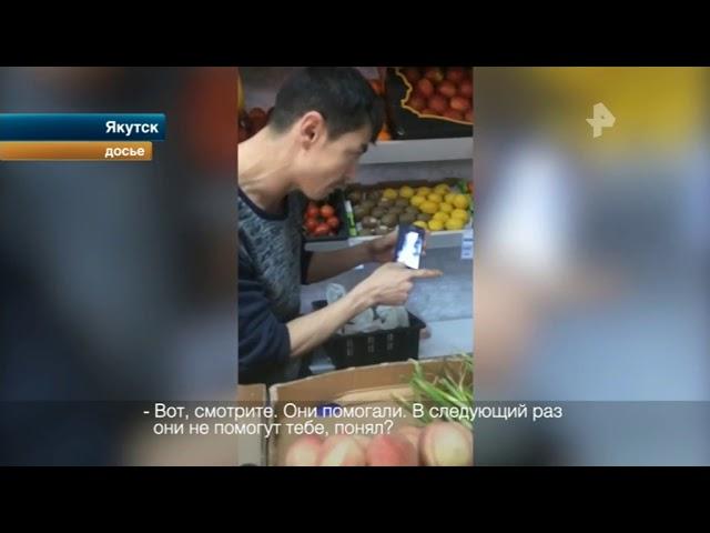 Продавец магазина в городе Якутске признан виновным в незаконном лишении свободы малолетнего ребенка