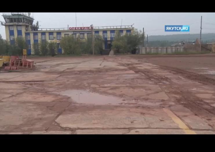 Застрявшие в аэропорту Иркутска жители Олекминска обратились к Владимиру Путину за помощью