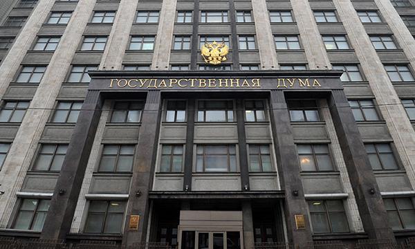 В Госдуму внесен законопроект о продлении льготного налогового периода