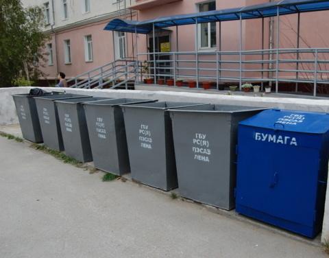 В министерствах и ведомствах Якутии внедряется раздельный сбор мусора