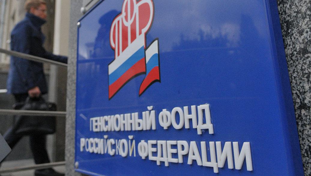 ПФР: на доведение пенсий до прожиточного минимума выделят почти 100 миллиардов рублей