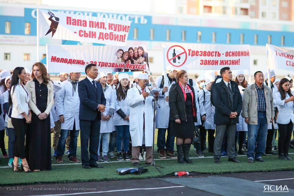 В Якутии началась Декада пропаганды трезвости