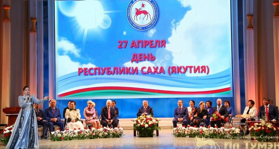 В Якутии праздник День государственности пройдет в новом формате