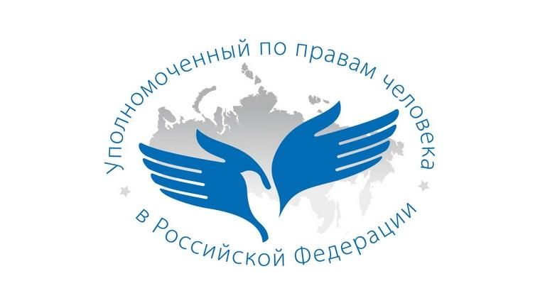 На должность Уполномоченного по правам человека в РС(Я) претендуют трое