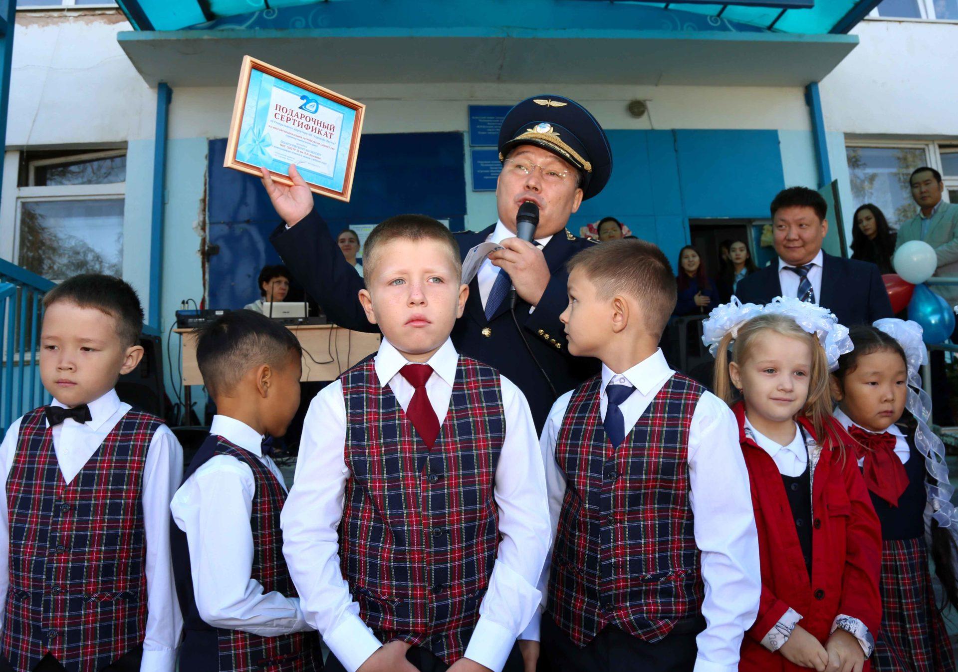 Аэропорт «Якутск» поздравил школьников Гагаринского округа с Днем знаний