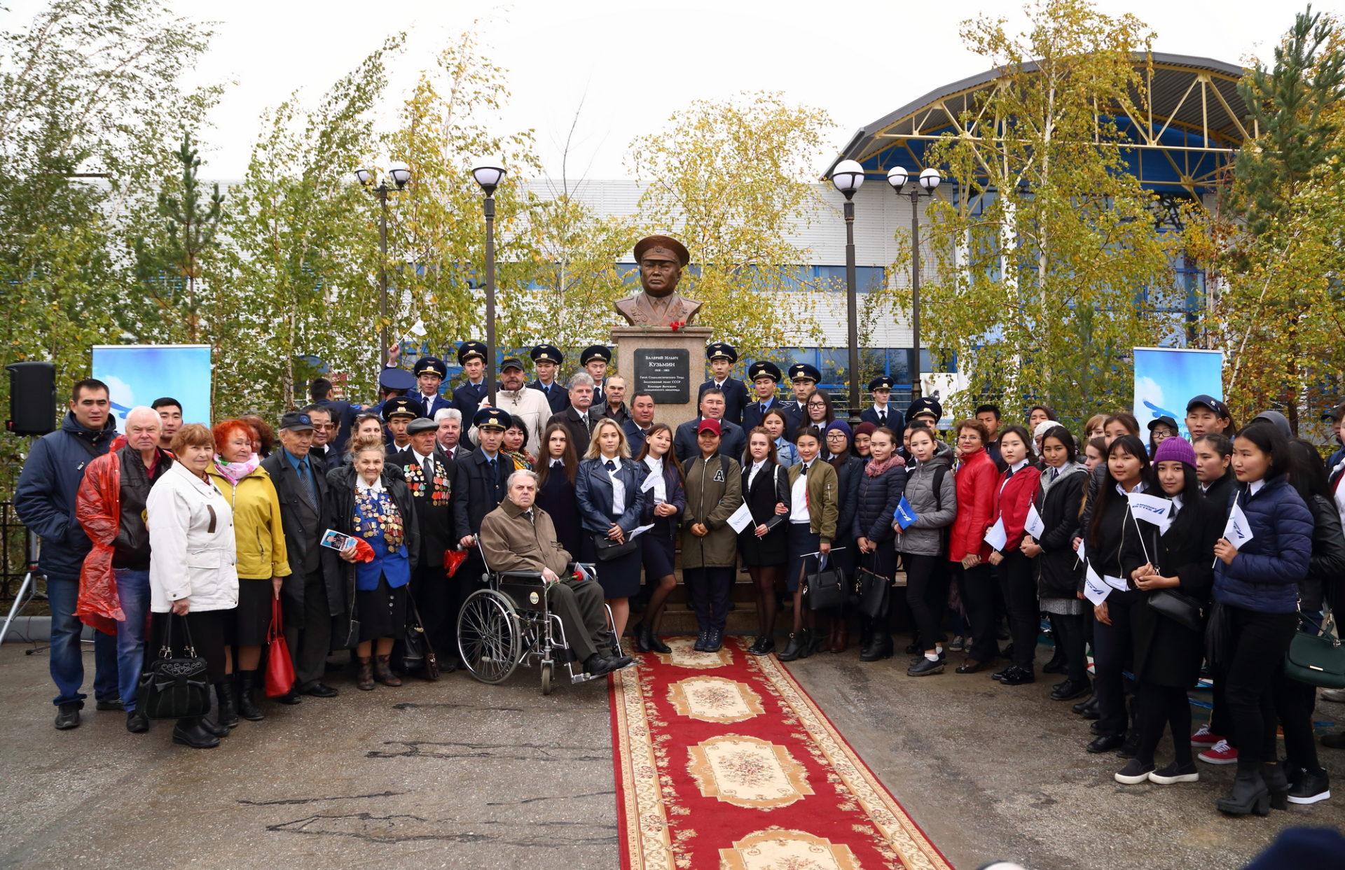 Аэропорт «Якутск» увековечил память прославленного летчика Валерия Кузьмина