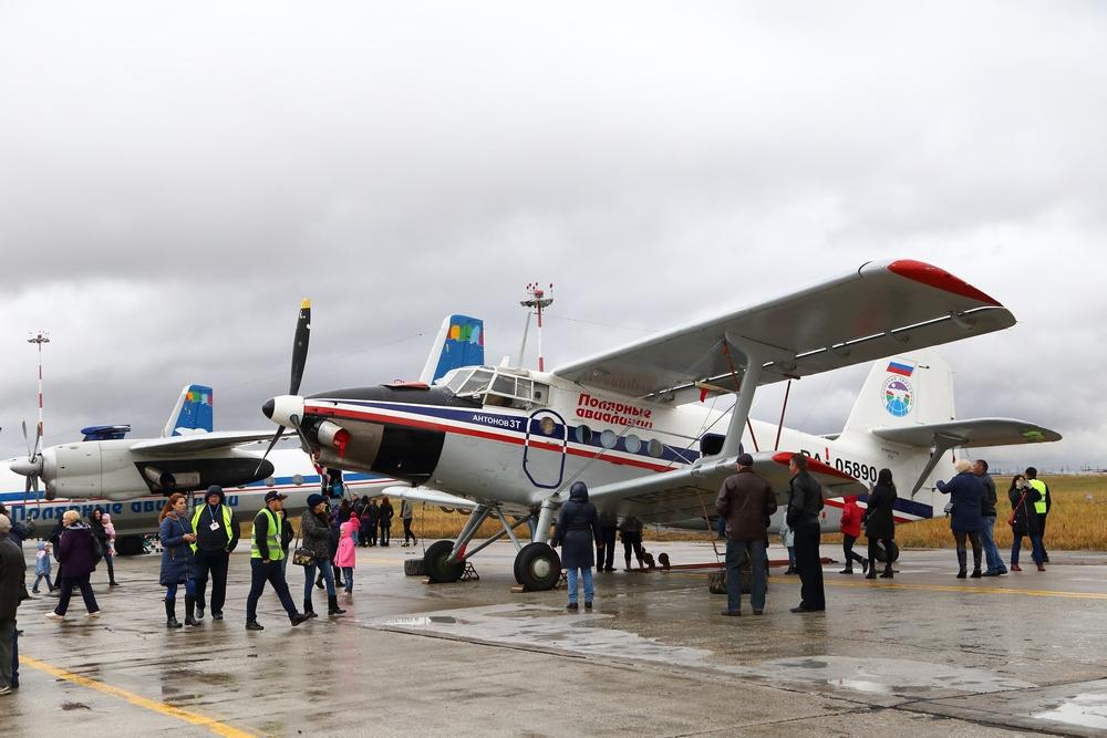 Аэропорт «Якутск» открыл свои двери для посетителей