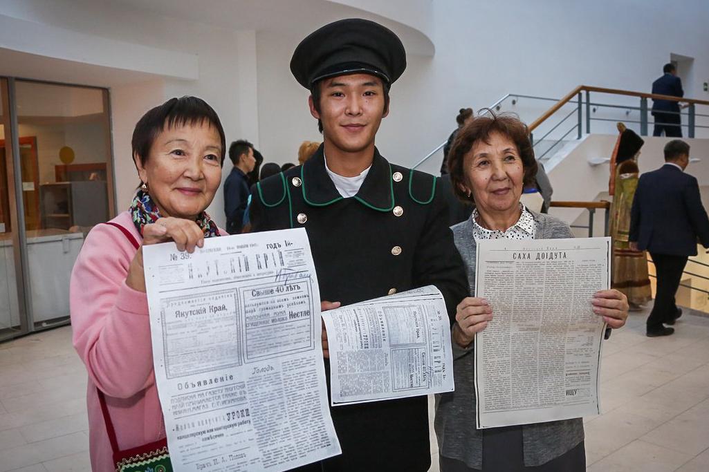 В Якутии отметили знаменательные даты выхода первой газеты и журнала на якутском языке