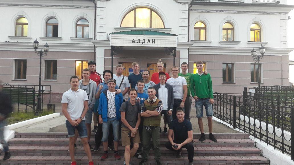 Летний «трудовой фронт» студенческих отрядов на магистрали Беркакит-Томмот-Якутск
