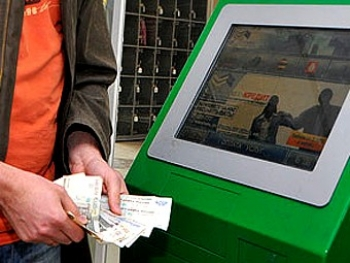 В г.Якутск изъяты замаскированные под терминалы оплаты игровые автоматы