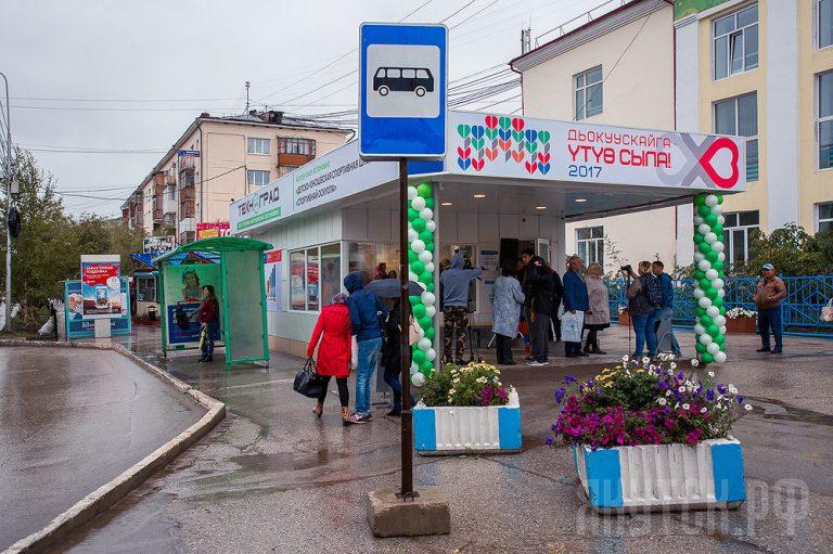 День города: в Якутске открылась 16-я теплая остановка!