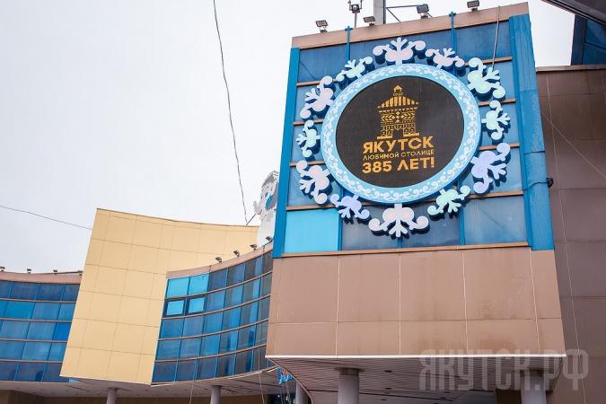 В Якутске появился огромный светодиодный градусник