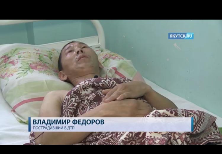 Пострадавший Владимир Федоров: «Румянцев ехал с большой скоростью и почти по обочине»