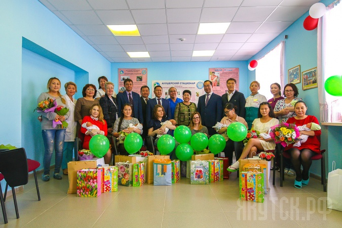 В Якутске состоялась торжественная выписка новорожденных, родившихся в День города