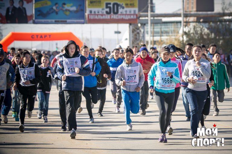 Сегодня Всероссийский день бега «Кросс наций – 2017»