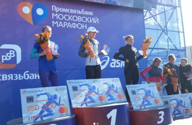 Сардана Трофимова победила в Московском марафоне