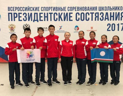 Школьники из Якутии – призеры «Президентских состязаний»