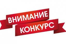 Диктуй свои законы – В Якутске объявлен конкурс правовых инициатив