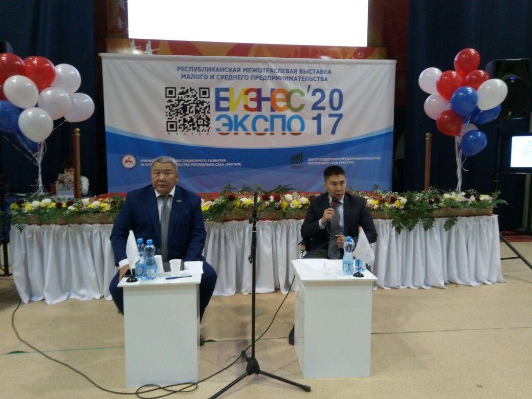 Министр Антон Сафронов провел семинар по закупкам для предпринимателей республики.