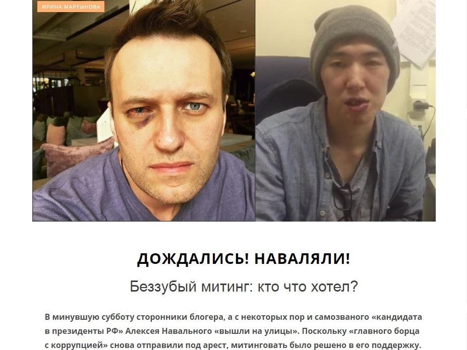 По поводу статьи «Дождались! Наваляли!»в газете «Якутия» от 12 октября 2017 г.
