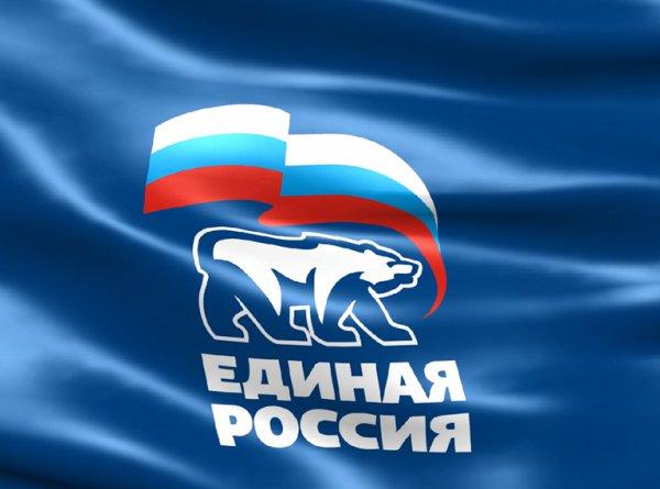 Фракция «Единая Россия» в Госдуме определит нового руководителя