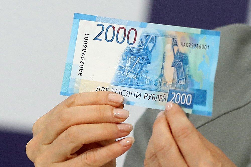 Презентованы банкноты номиналами 200 и 2000 рублей