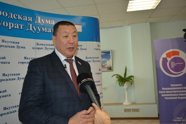 Александр САВВИНОВ: «Мы отрицательно относимся к расформированию Департамента МСУ»