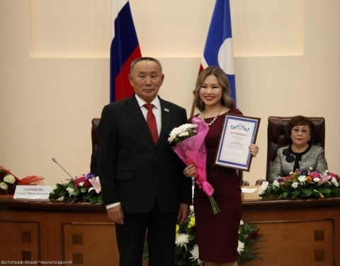 Лучшим учителям Якутии вручены премии