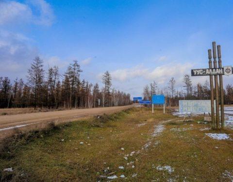 Информация по ДТП с пострадавшими школьниками в Усть-Алданском районе
