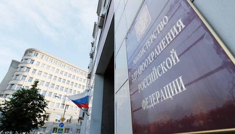 Минздрав поддержал запрет курения около подъездов жилых домов