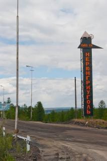 В Нерюнгринском районе устанавливаются обстоятельства гибели шахтера