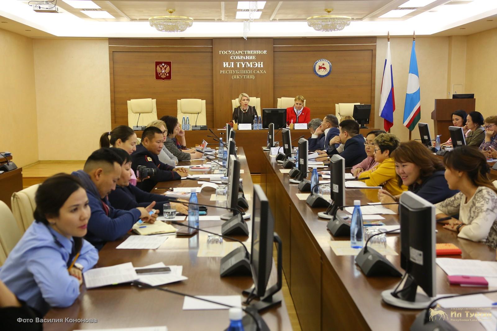 В парламенте Якутии состоялся круглый стол по вопросам противодействия насилию в семье
