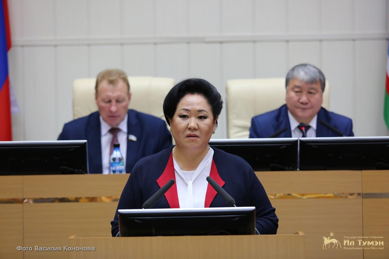 Сардана Гурьева избрана Уполномоченным по правам человека в Якутии