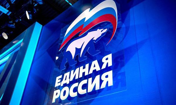 «Единая Россия» проведет плановую ежегодную ротацию в региональных и первичных отделениях