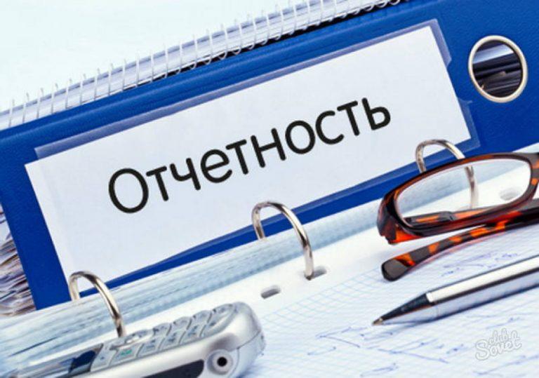 Отчеты должностных лиц Окружной администрации города Якутска продолжаются