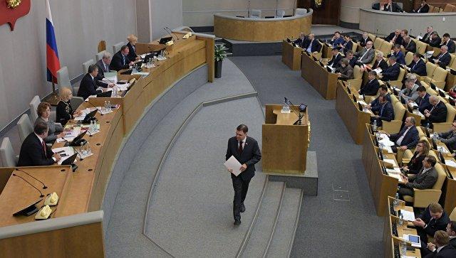Госдума приняла закон, который вводит статус СМИ-иностранного агента