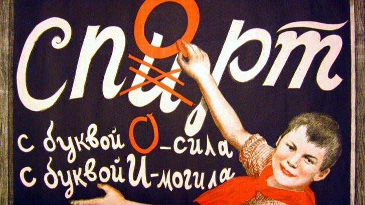 В Якутске пройдет I Всероссийская НПК по антиалкогольной политике