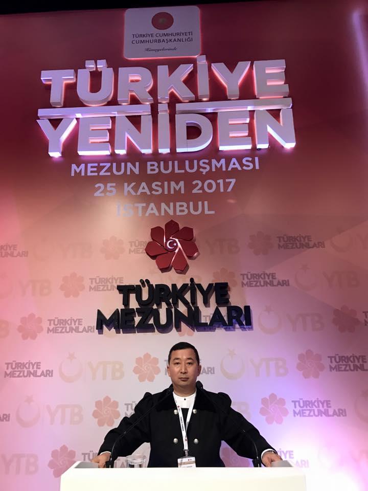 Айхал Габышевка Турция президенэ махтаммыт