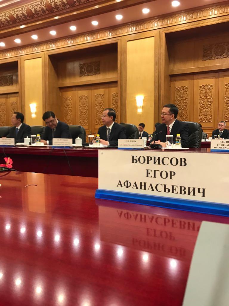 Глава Якутии рассказал об итогах визита правительственной делегации РФ в Китай
