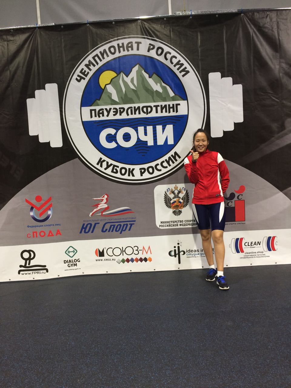 Студенка Якутской ГСХА стала чемпионкой России